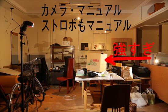 2014_0526_04.jpg