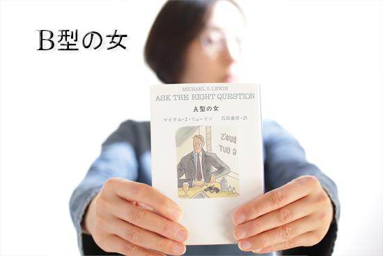 2014_0529_02.jpg