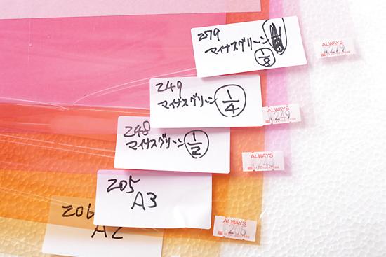 2014_0606F_02.jpg