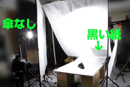 2014_0612_05.jpg