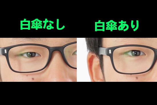 2014_0623_09.jpg