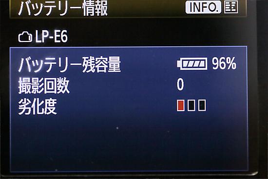 2014_0627_03.jpg