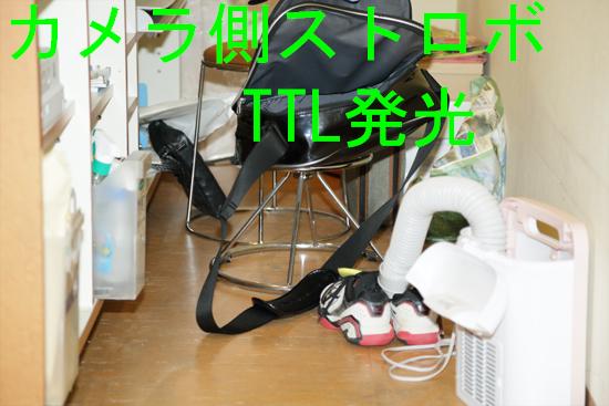 2014_0630st_02.jpg