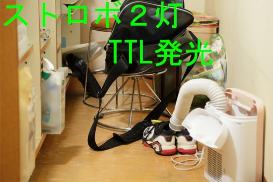 2014_0630st_03.jpg