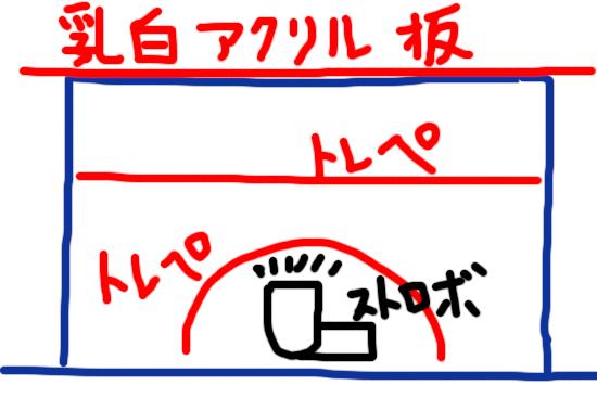 2014_0829_07.jpg