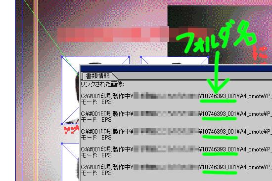 2014_0917_006.jpg