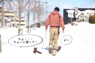 2014_02_16_9999_10.jpg