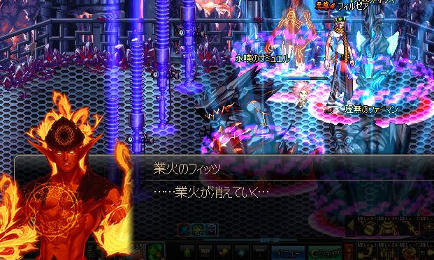 ScreenShot03238.png