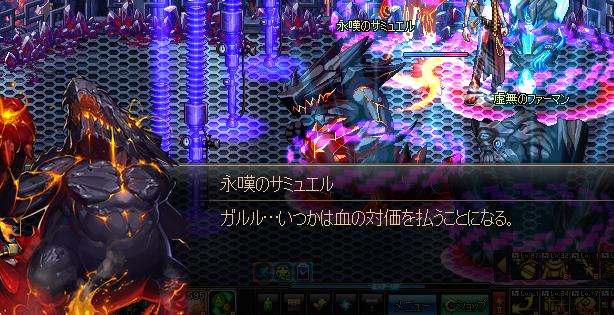 ScreenShot03240.png