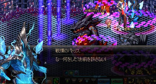 ScreenShot03242.png