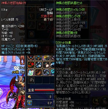 ScreenShot03247.png