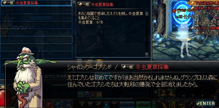 ScreenShot03597.png