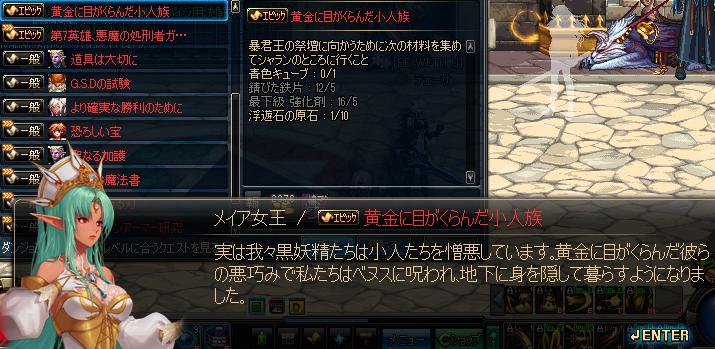 ScreenShot03628.png