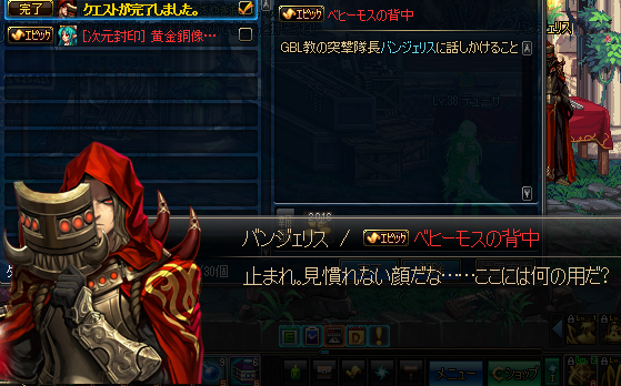ScreenShot03654.png