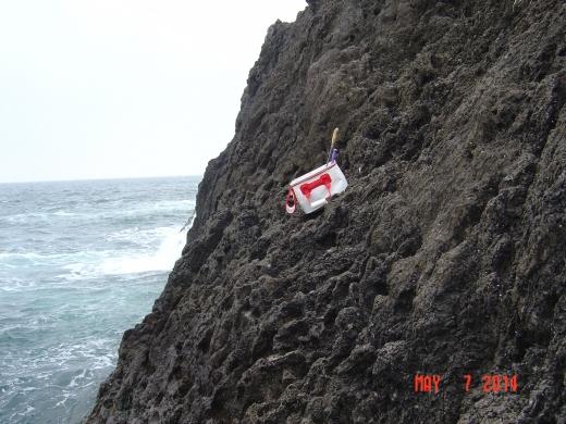 垢取島 3