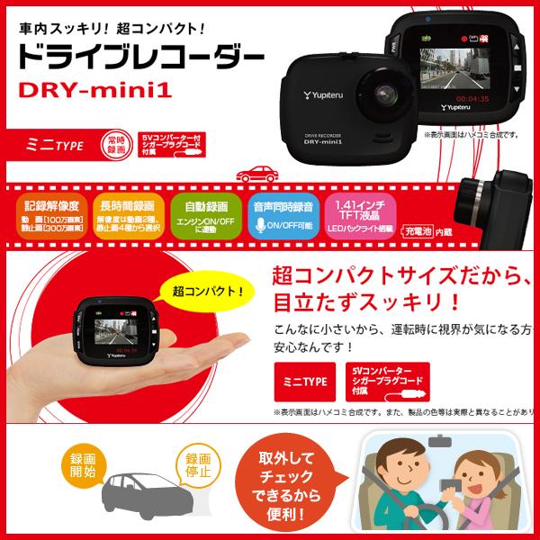 dry-mini-01.jpg