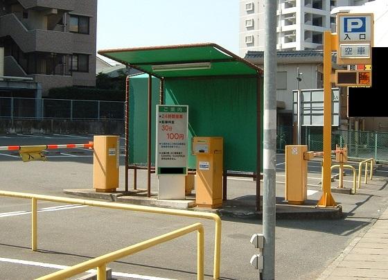 parking_area.jpg