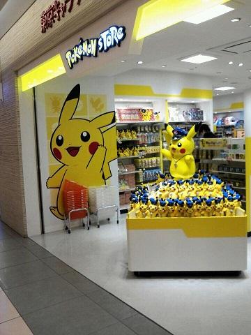 pokemon_store.jpg