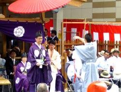 祇園祭くじ改め