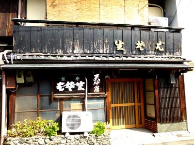 姉小路の東京蕎麦
