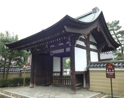 建仁寺勅使門