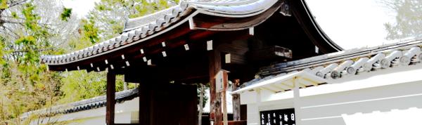 東福寺六波羅門