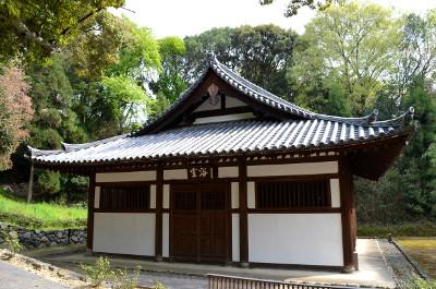 東福寺浴室