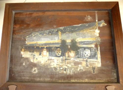 瀧尾神社絵馬舎