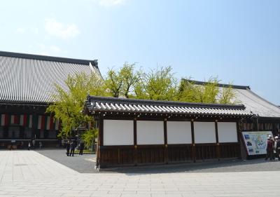 西本願寺目隠塀