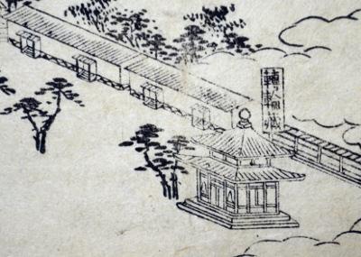 「都名所図会」より本願寺