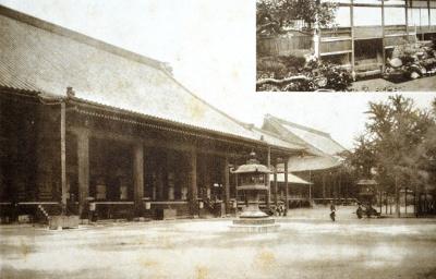 『京都』より本願寺