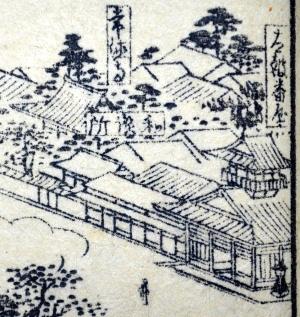 「都名所図会」より東本願寺