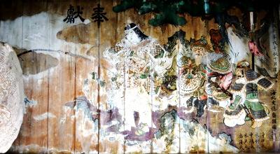 神功皇后図絵馬(今宮神社)