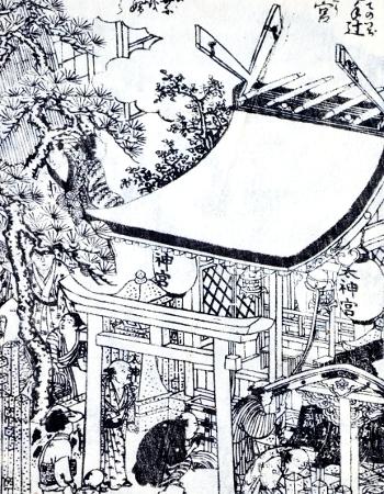 「都林泉名勝図会」より「四条縄手太神宮」