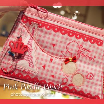 ピンクプードルポーチ140201