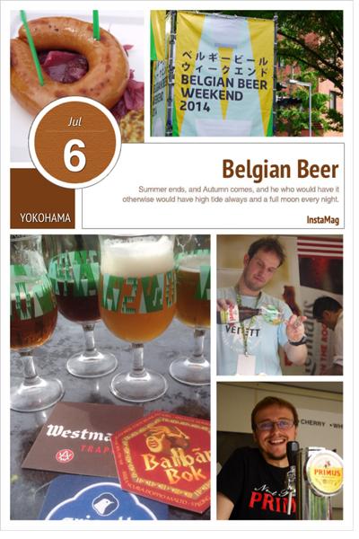 ベルギービール140702_edited-1