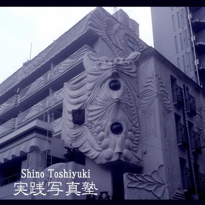写真塾140701_edited-1