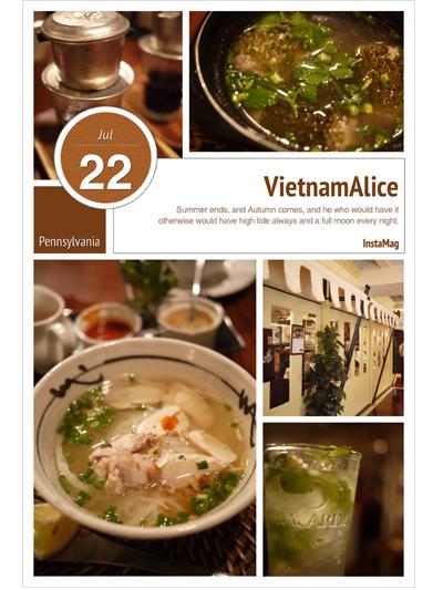 ベトナムアリス140701 (2)