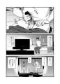 続ヒトヅマカリ_002