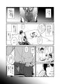 続ヒトヅマカリ_001