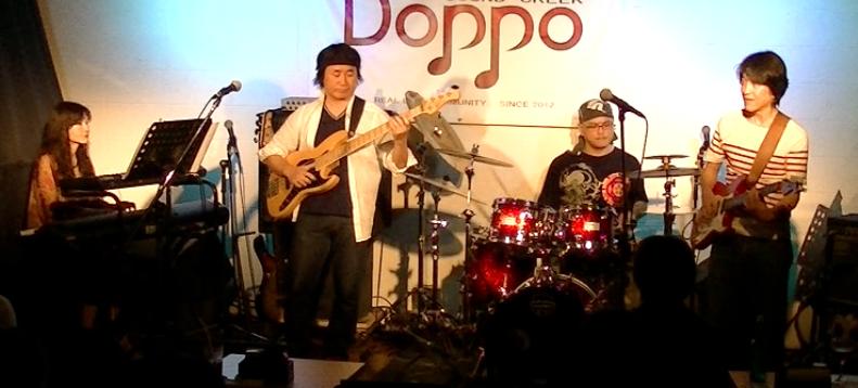 2014-9-11 Doppo