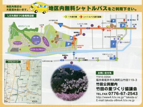 20140417acmap.jpg