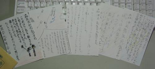 sDSCN0491.jpg