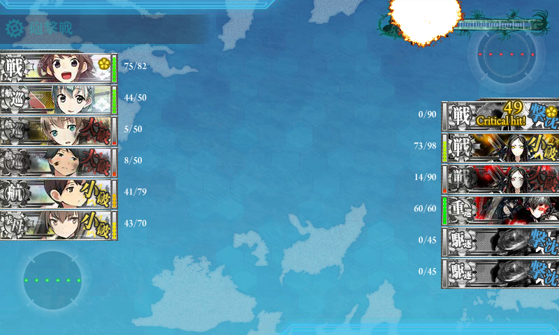 KanColle-140524-03265913.png