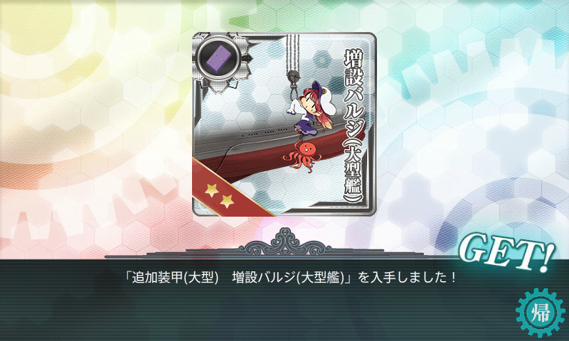 KanColle-140707-05050398.png