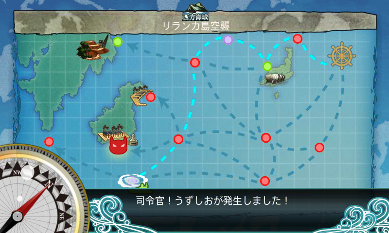 KanColle-140719-21122853.png