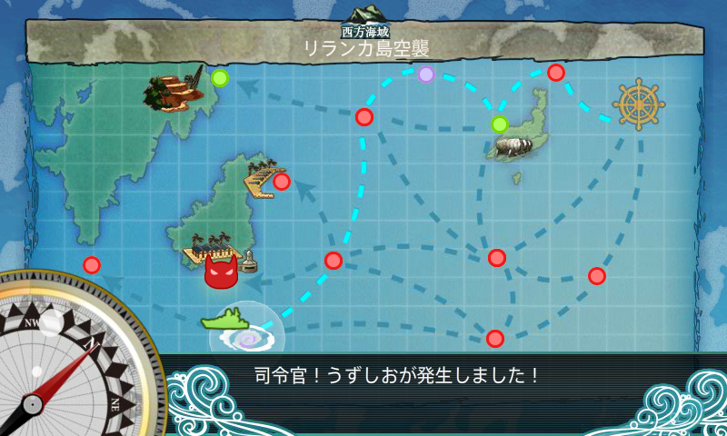 KanColle-140719-21270105.png