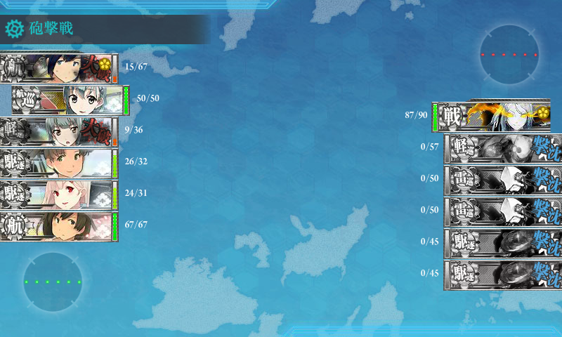 KanColle-140719-22184680.png