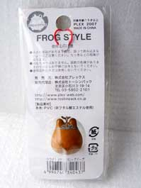 FROG STYLE(高知限定)