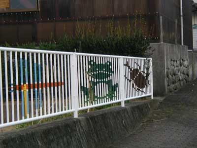 カエルの柵